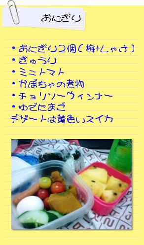 f0201360_12554324.jpg