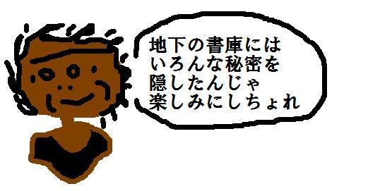 b0156868_2271862.jpg