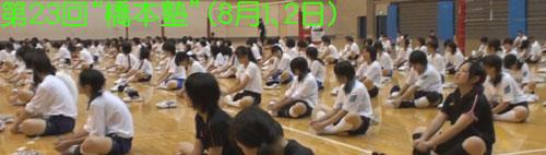 in橋本_c0000970_1215396.jpg