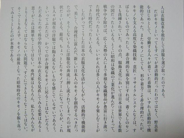 c0042874_19372193.jpg