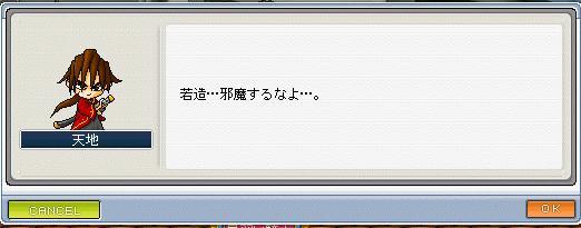 e0182077_2115066.jpg