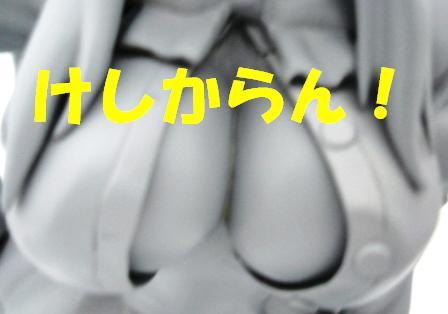 f0180485_2249143.jpg