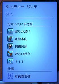 a0119788_1142585.jpg