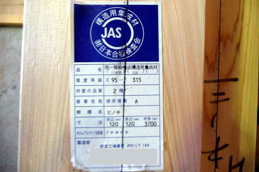S邸「仁井田二ツ屋の家」 着工!_f0150893_19515516.jpg