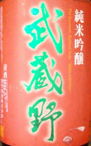 f0084695_2012217.jpg