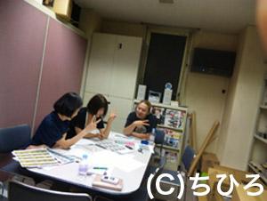 レコーディング中継17〜ジャケット&2曲完成〜_a0114206_1021541.jpg