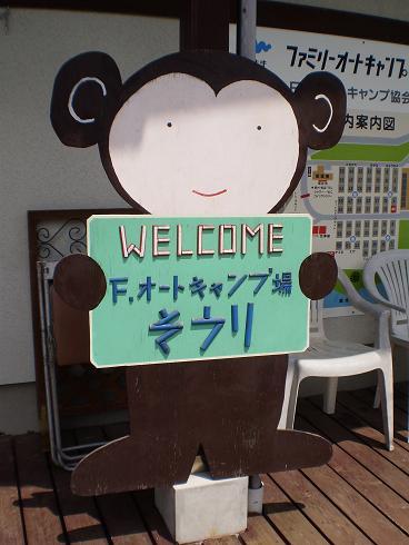 デビュー☆_c0188311_2244483.jpg
