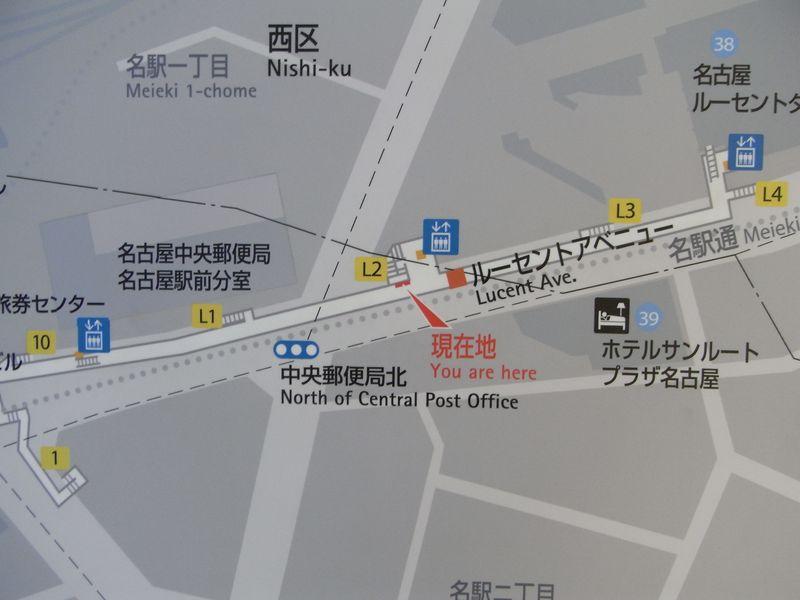 名古屋で異次元空間発見_c0025115_22341086.jpg