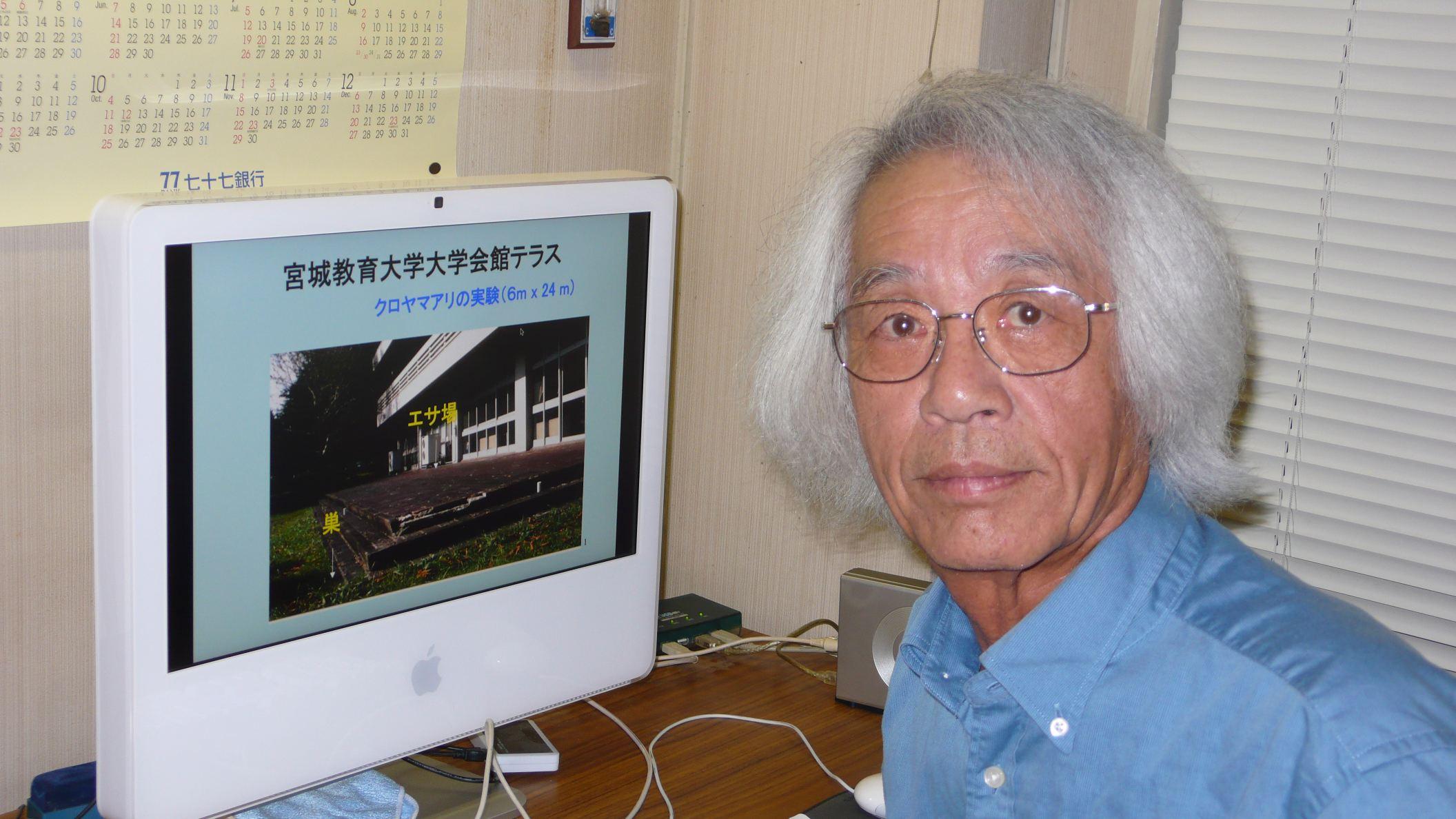 福士先生の自己紹介_e0102418_9242579.jpg