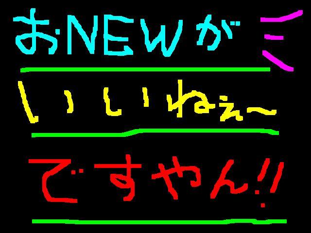 f0056935_2001584.jpg