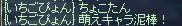 b0182640_8472873.jpg