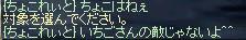 b0182640_8483038.jpg