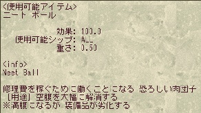 f0191443_19361050.jpg