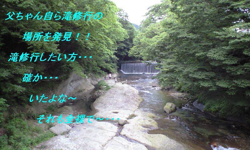 f0200747_11181258.jpg