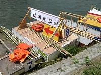 第23回旭川いかだ祭り ザ・ファイナイル_f0151251_1061791.jpg