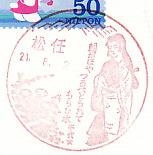 f0202151_17164292.jpg
