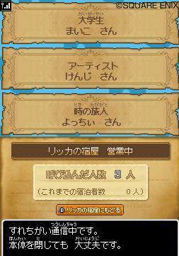 d0088661_212019.jpg
