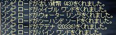 c0020762_12541652.jpg