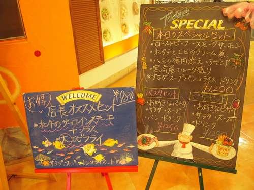 レストラン Amare (アマーレ)_d0083265_1748373.jpg