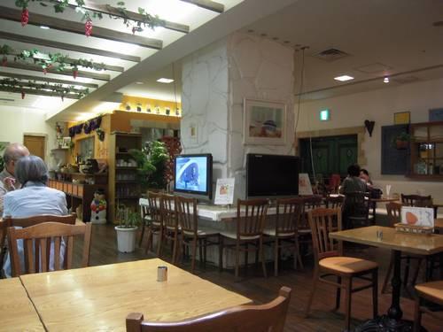 レストラン Amare (アマーレ)_d0083265_2011391.jpg