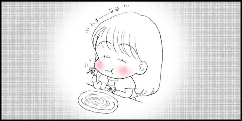 BOSCH漫画〜第1部 初のご対面〜_f0119369_1340507.jpg