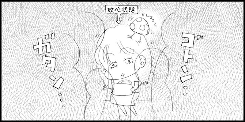 BOSCH漫画〜対談終了後〜_f0119369_21592632.jpg