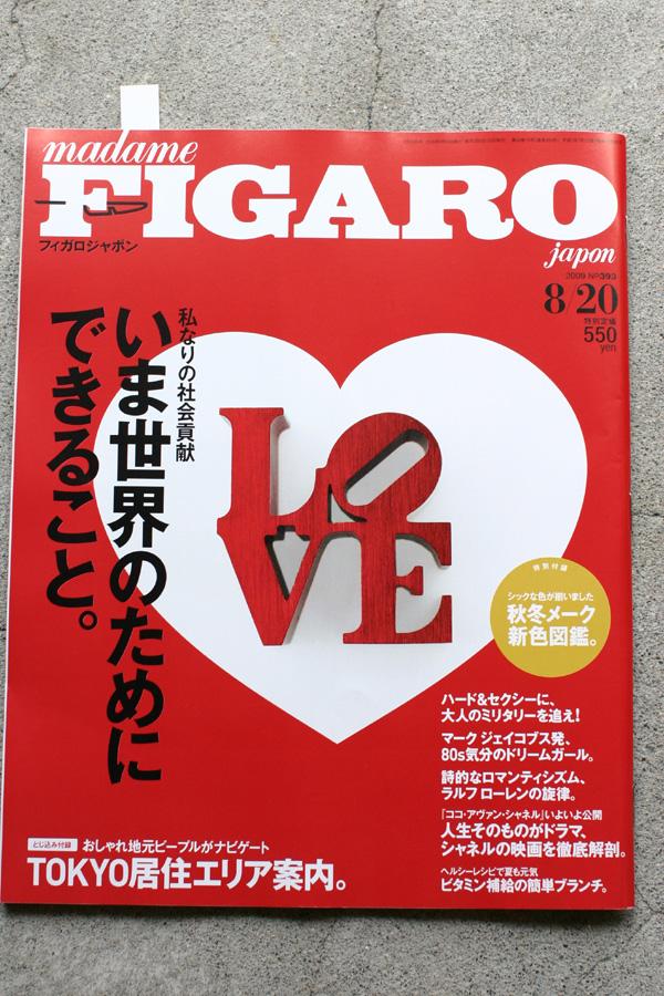 FIGARO japon_b0120278_15115096.jpg