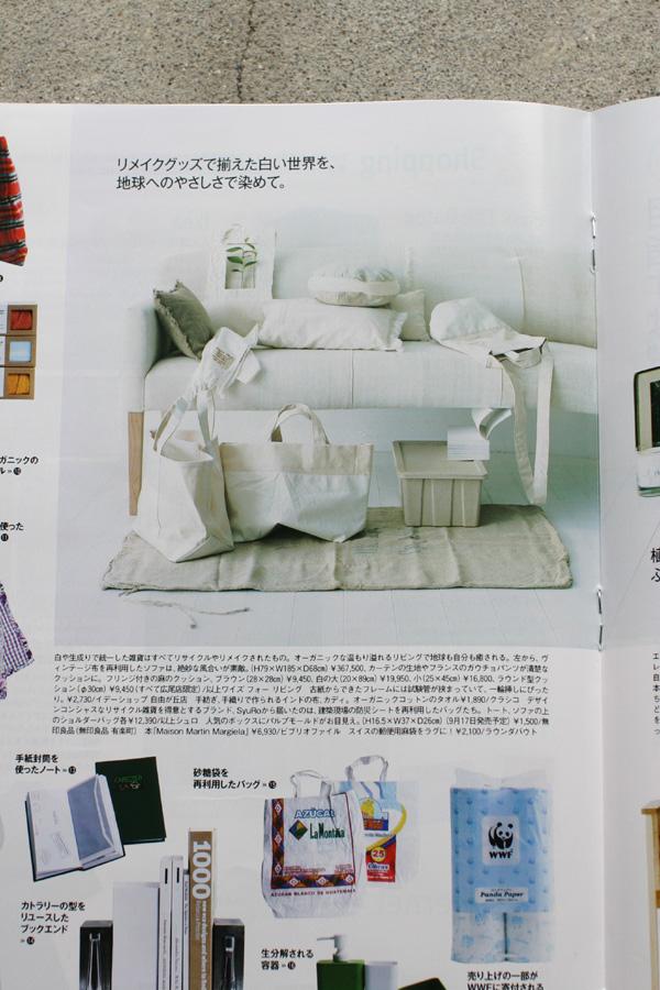 FIGARO japon_b0120278_15205915.jpg