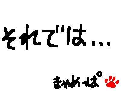 f0039380_10351484.jpg