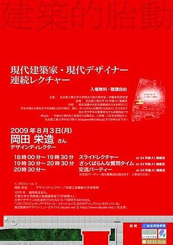 c0011009_18323665.jpg