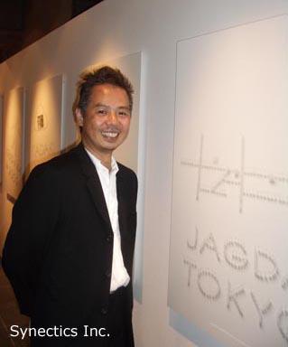 090805 グラフィック・デザイナー福田秀之氏の展覧会_f0202414_1634577.jpg