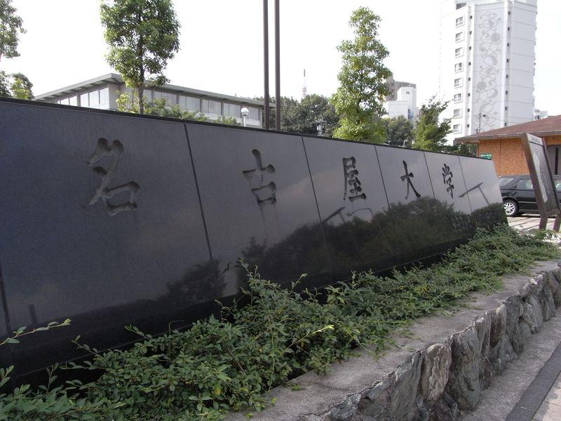 名古屋から札幌へ_c0025115_20105624.jpg