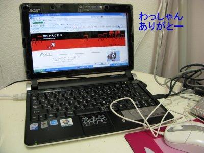 b0185323_17112287.jpg