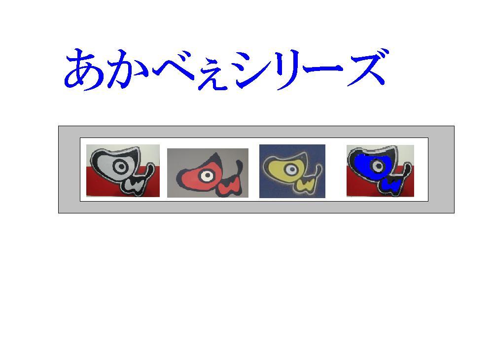 b0071624_1647819.jpg