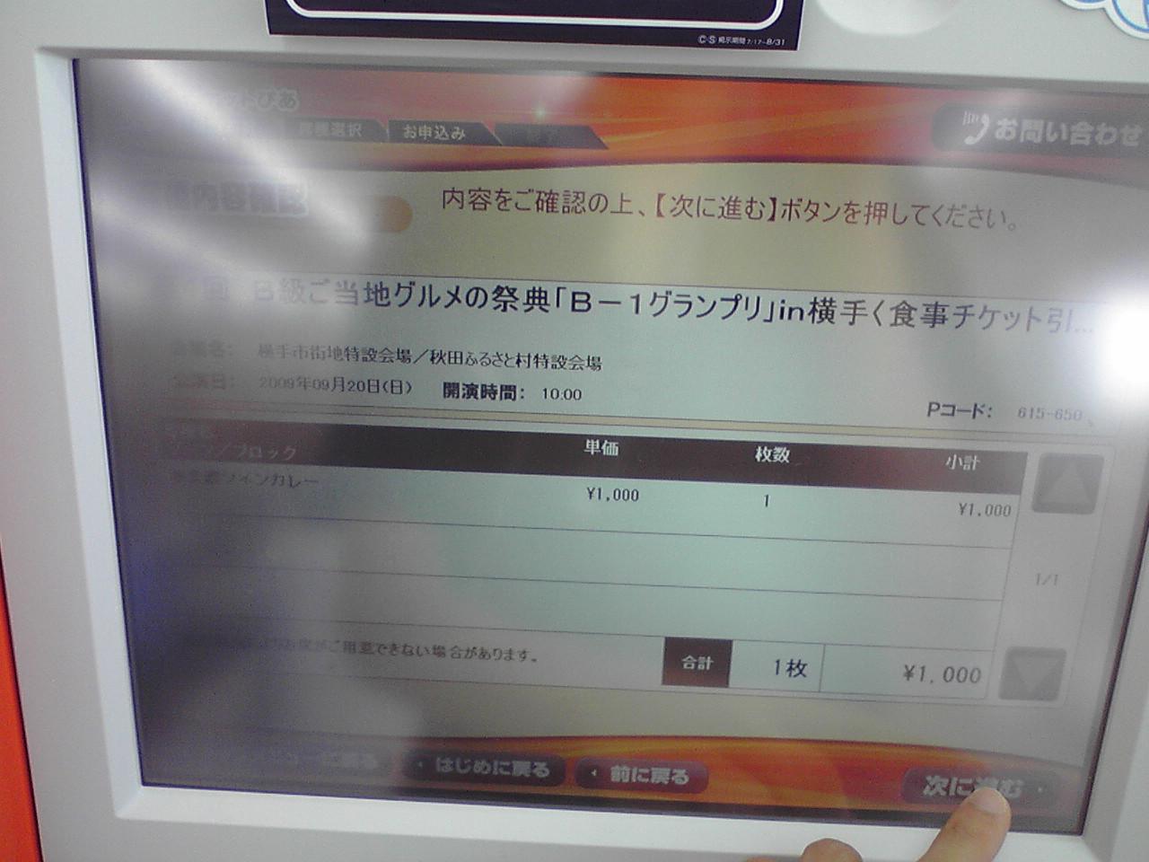 f0138227_17153349.jpg