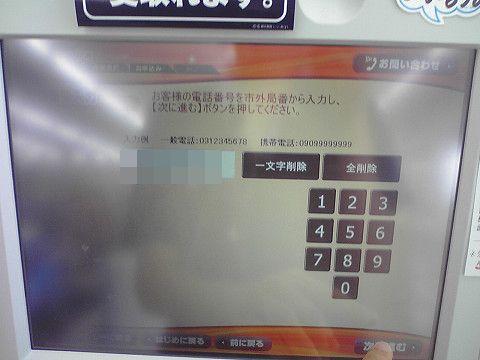 f0138227_17313279.jpg