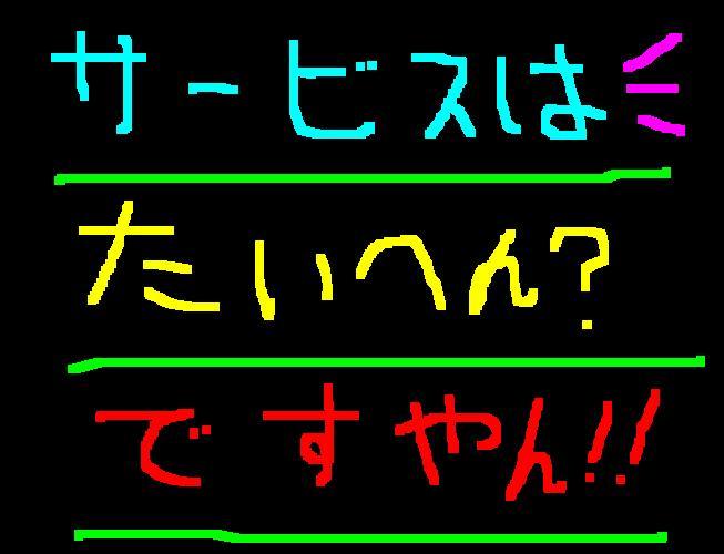 f0056935_1625348.jpg