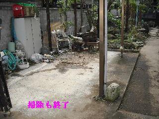 f0031037_20102089.jpg