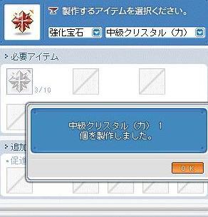 d0083651_13254025.jpg