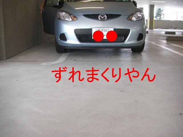 f0053952_14151359.jpg