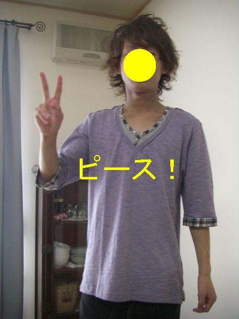 f0053952_141704.jpg