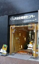 東銀座 三原橋交差点界隈_f0193752_19305823.jpg