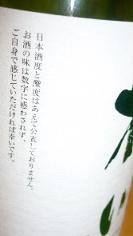 東銀座 三原橋交差点界隈_f0193752_19431256.jpg