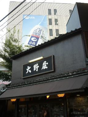 東銀座 三原橋交差点界隈_f0193752_1995433.jpg
