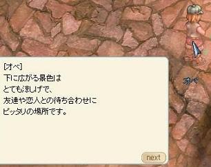 f0114354_14304142.jpg