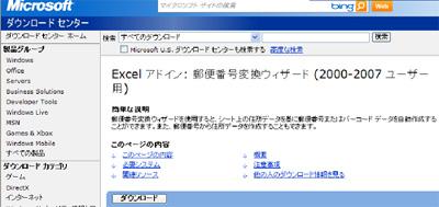b0186959_15263749.jpg