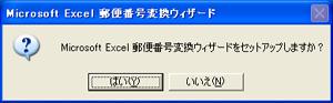 b0186959_1532999.jpg