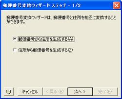 b0186959_15403581.jpg