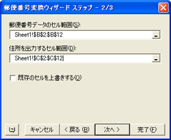 b0186959_15443742.jpg