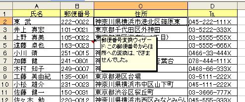 b0186959_1552078.jpg